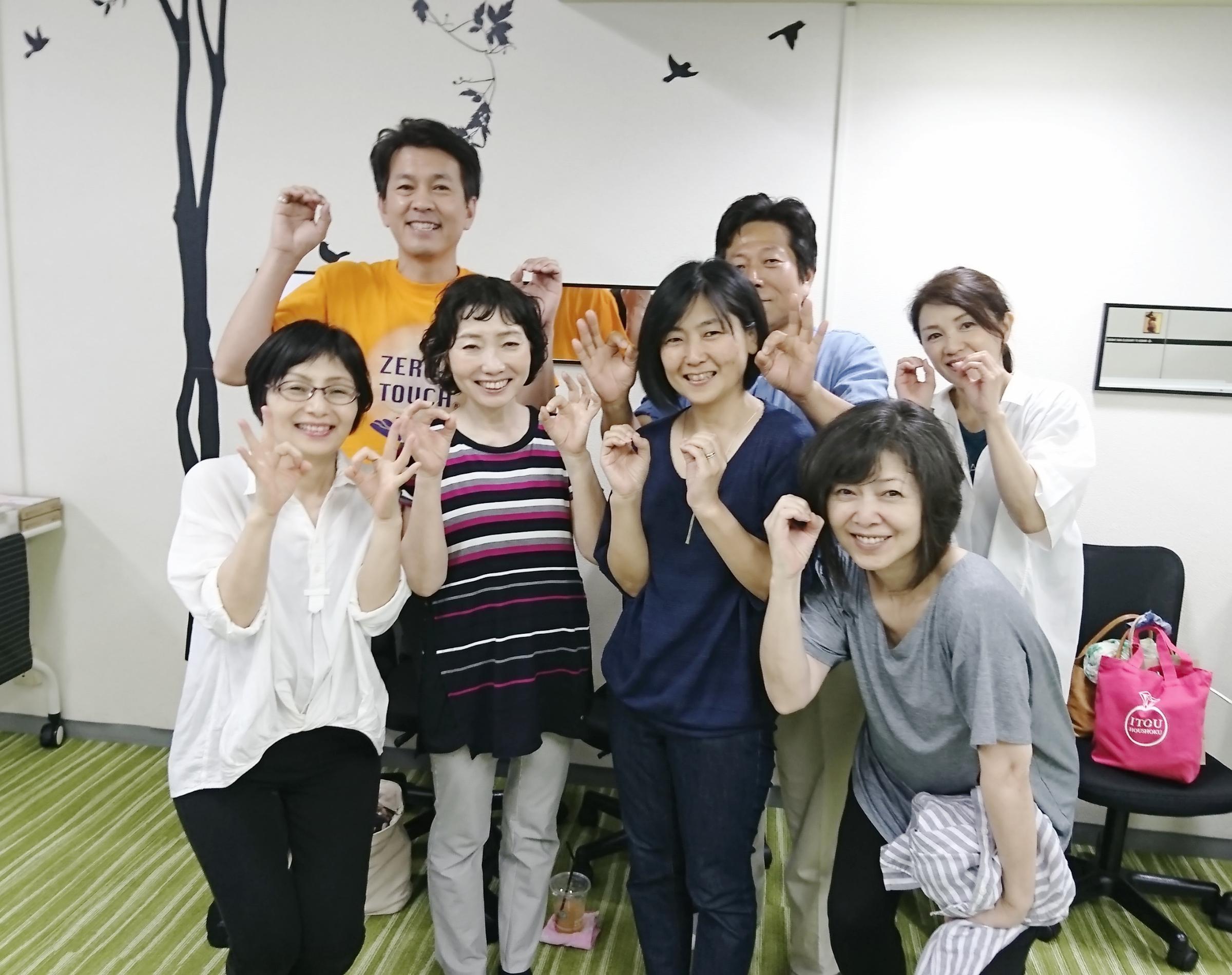 ZERO-G TOUCH®レベル1.2 ダイナミックトレーニングin広島🤗